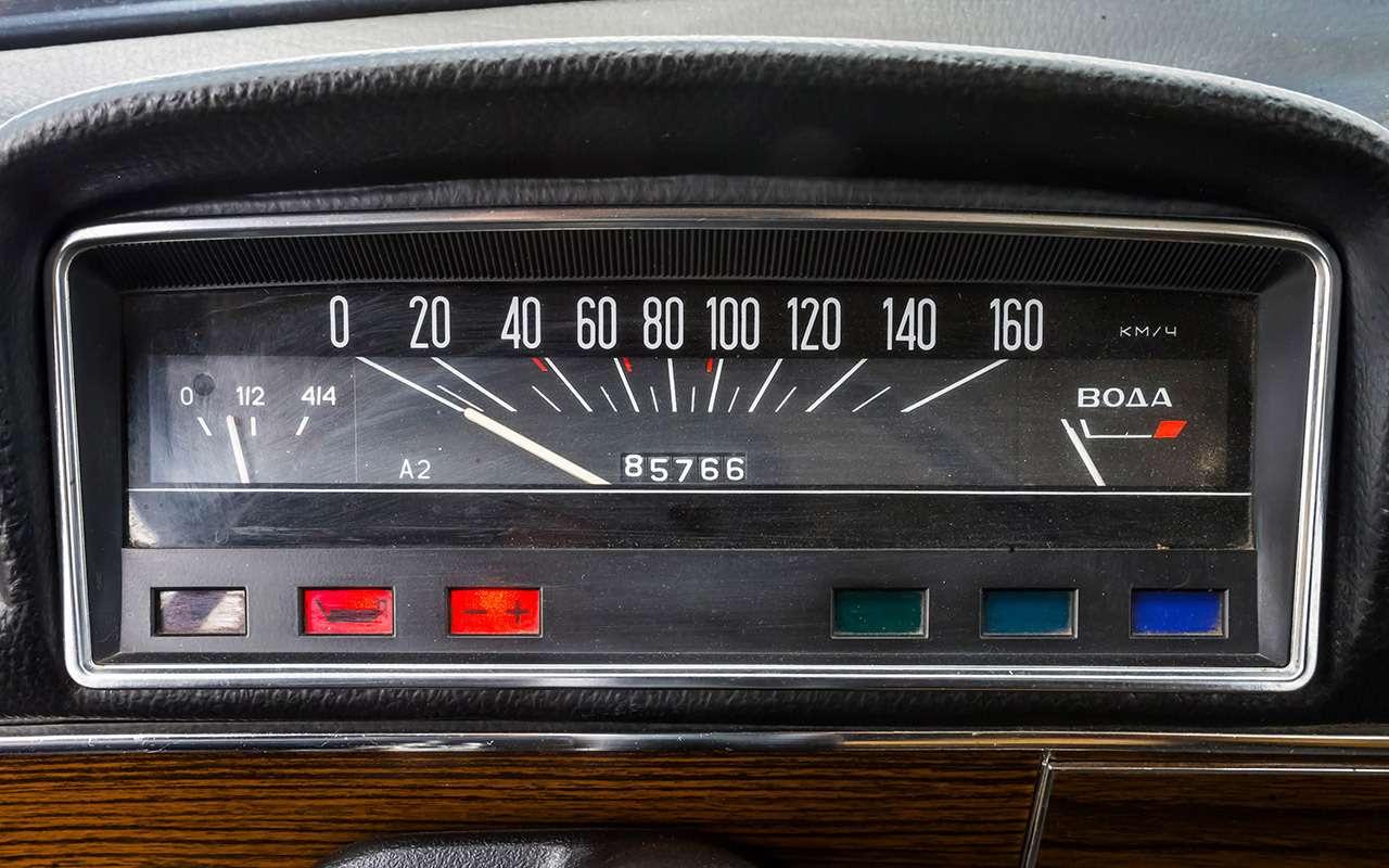 ВАЗ‑2102 Жигули: тест-драйв той самой «Двойки»— фото 934509