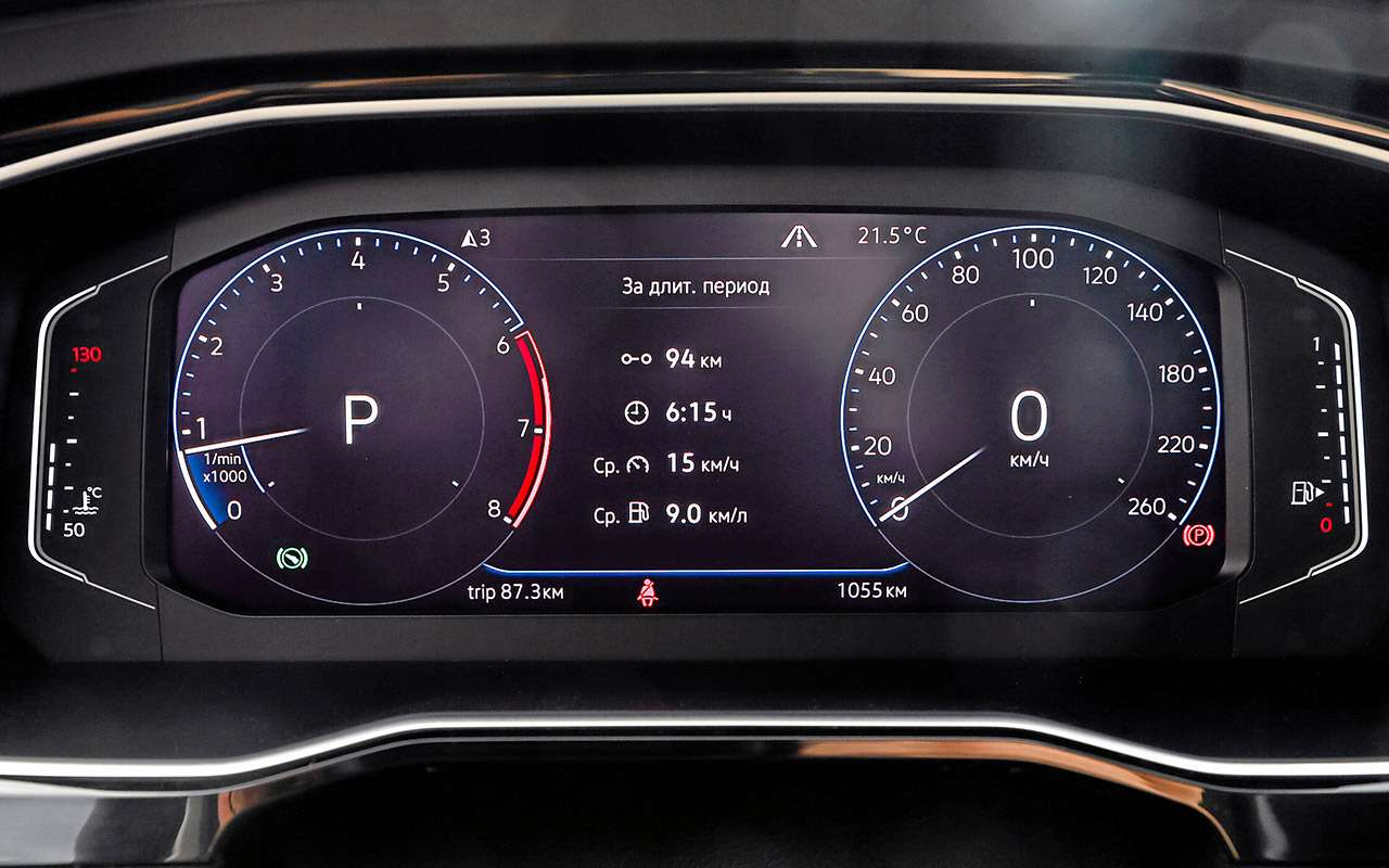 VWJetta, Kia Cerato, Mazda 3— тест-сравнение— фото 1156440