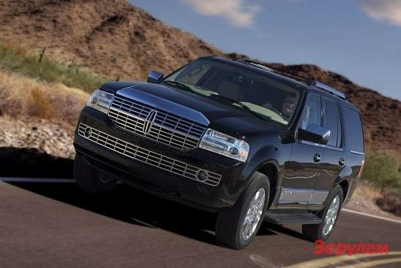 Lincoln Navigator side-front view