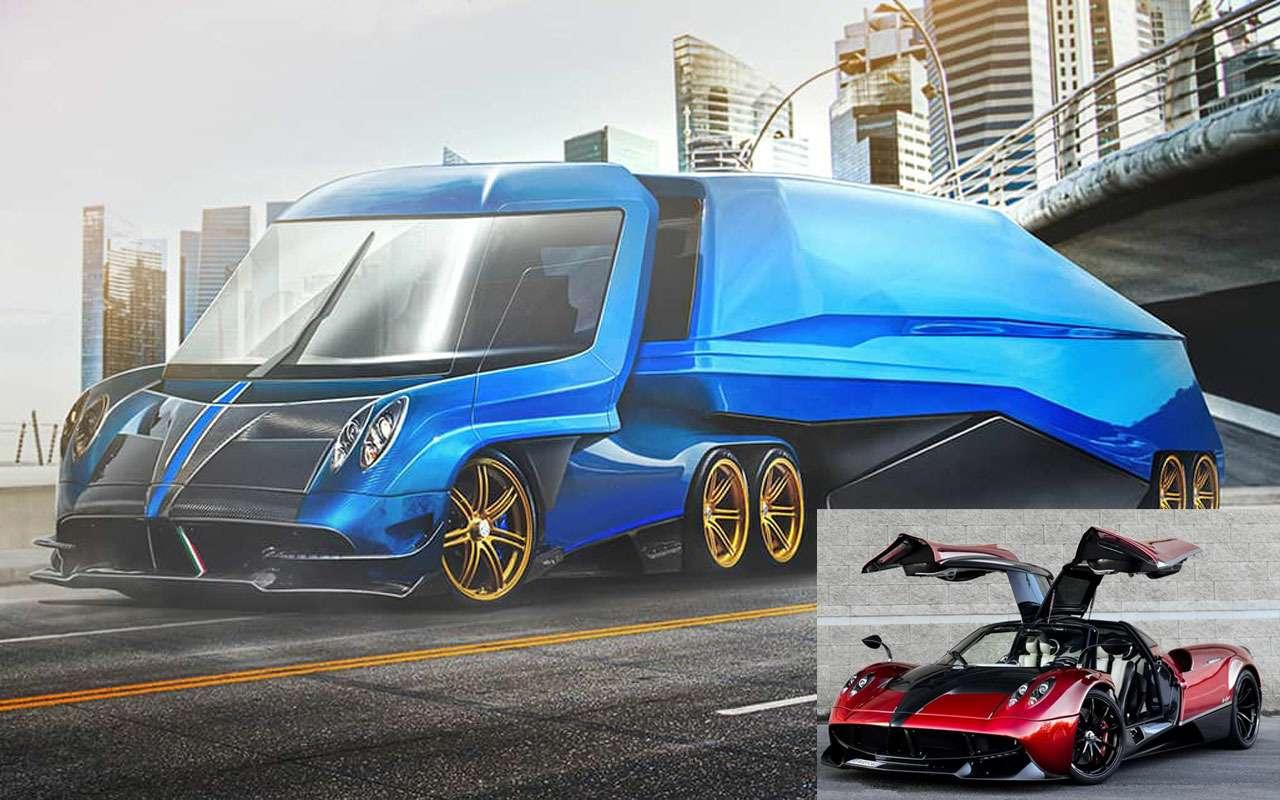 Грузовики Ferrari, Aston Martin, McLaren...— дизайн уже есть!— фото 1165237