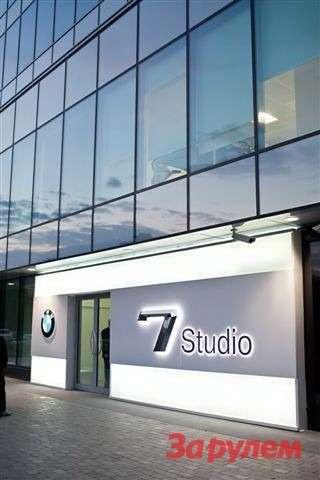 BMW_7_studio_main