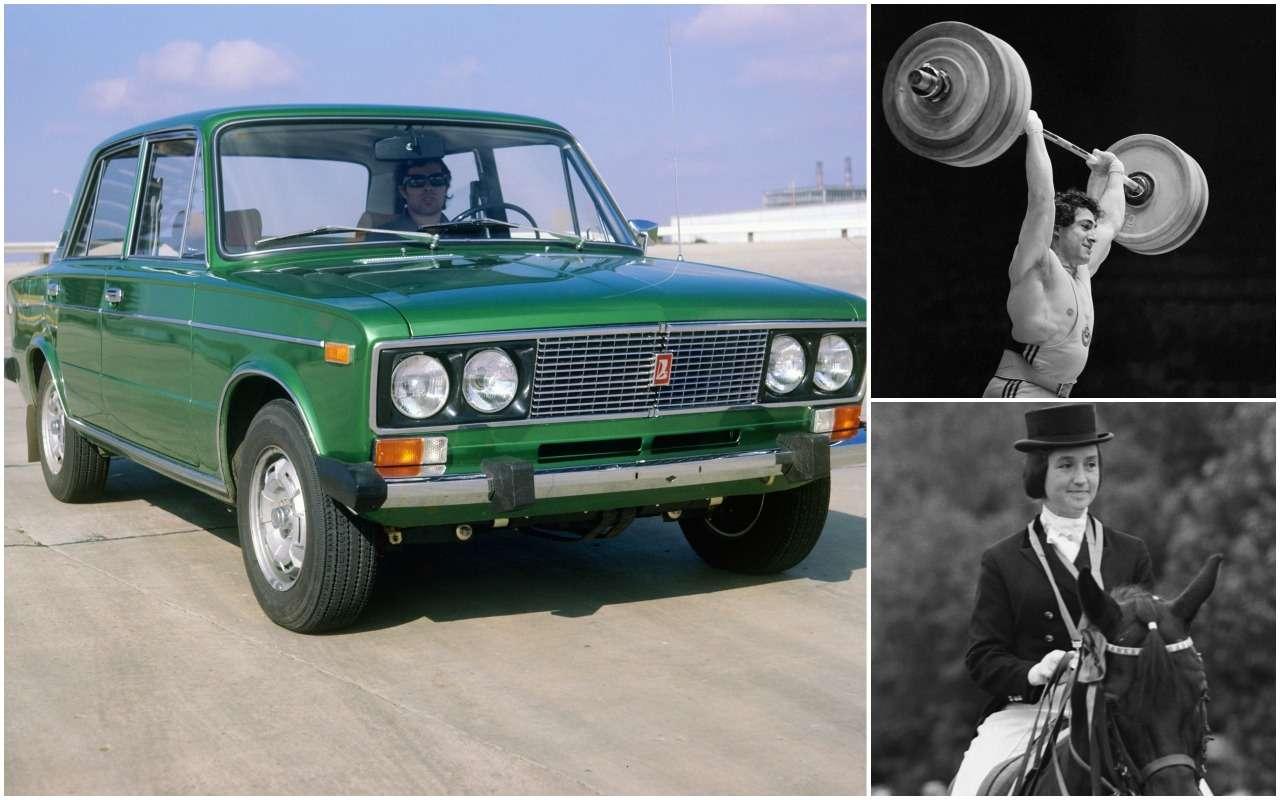Тасамая «шоха»: неизвестная история ВАЗ-2106— фото 1152717