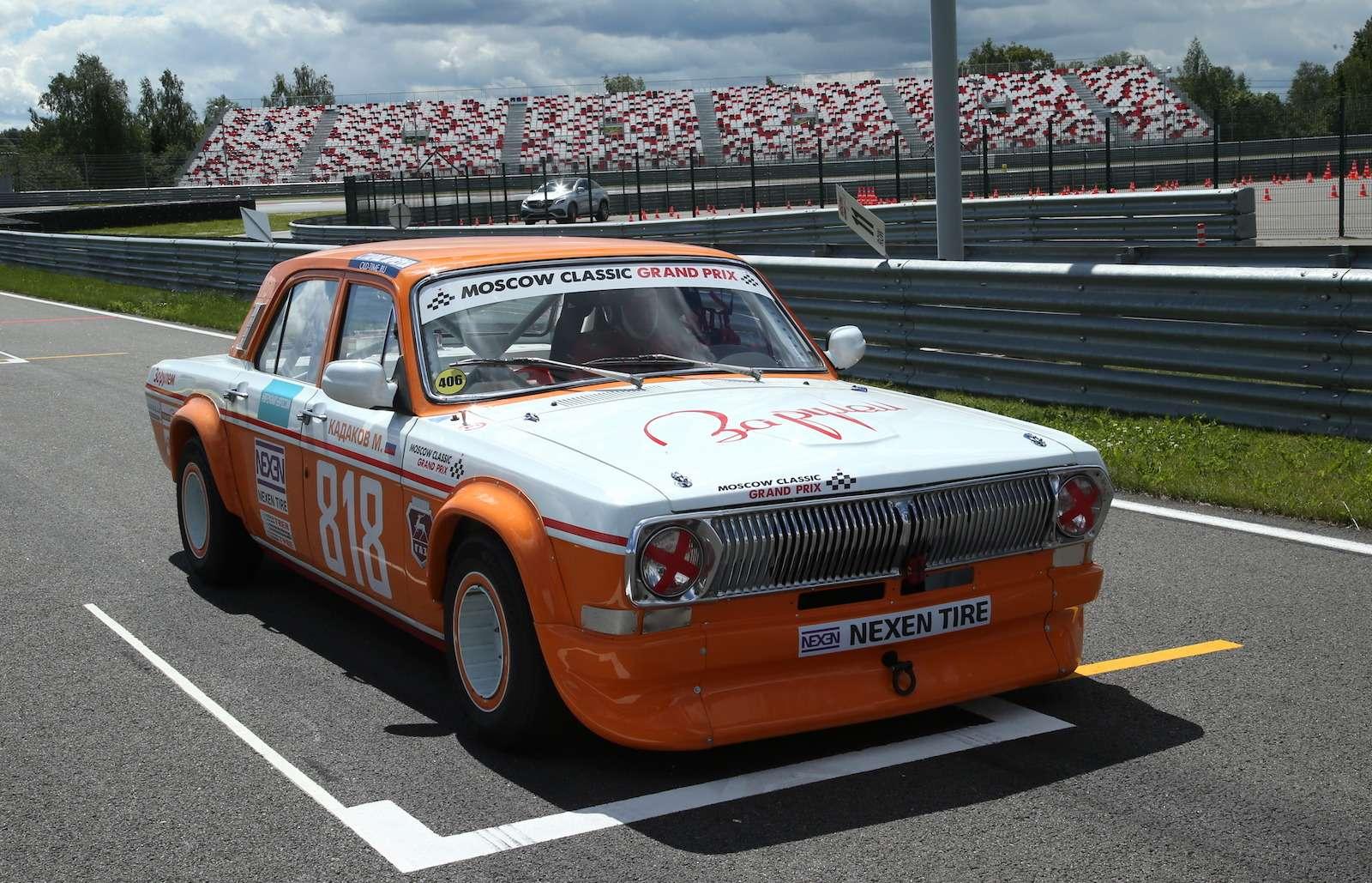Болид ГАЗ-24«Зарулем» наMoscow Classiс Grand Prix— фото 608346