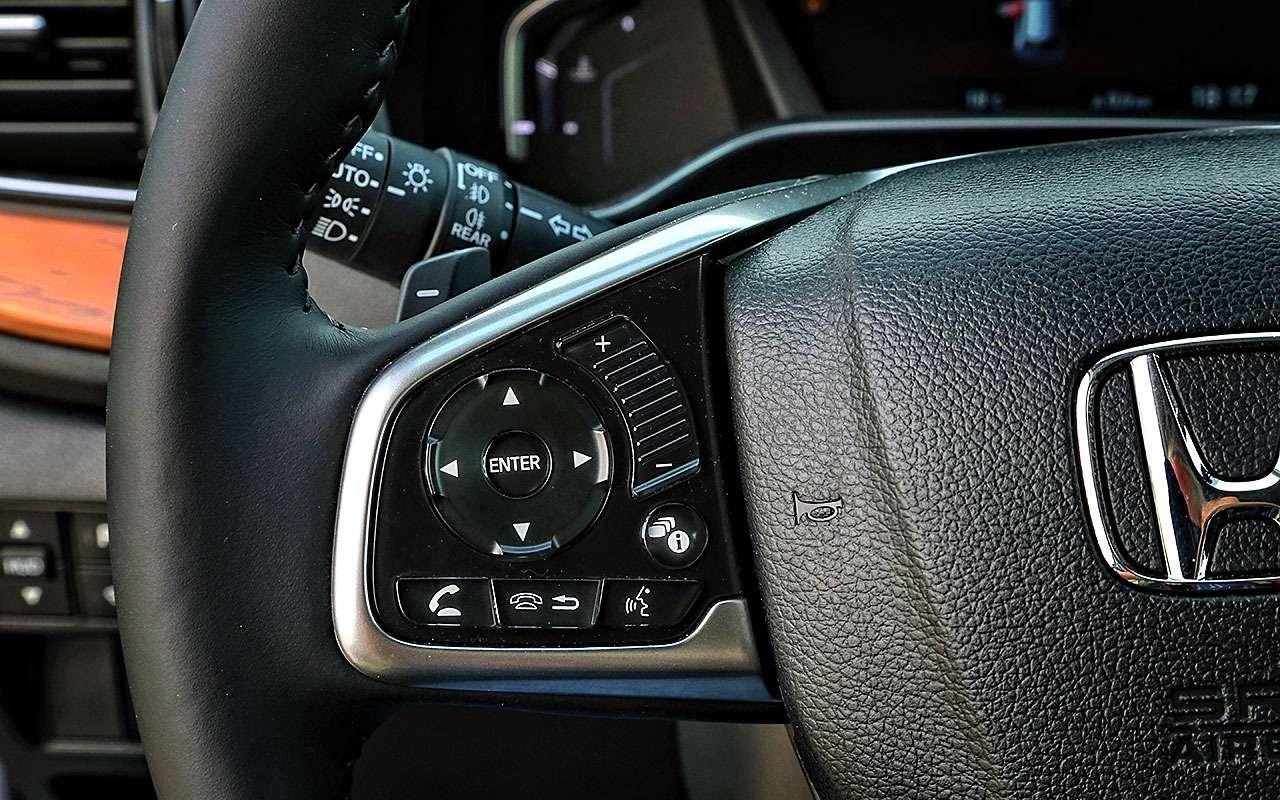 Новая Honda CR-V— первый российский тест— фото 787670