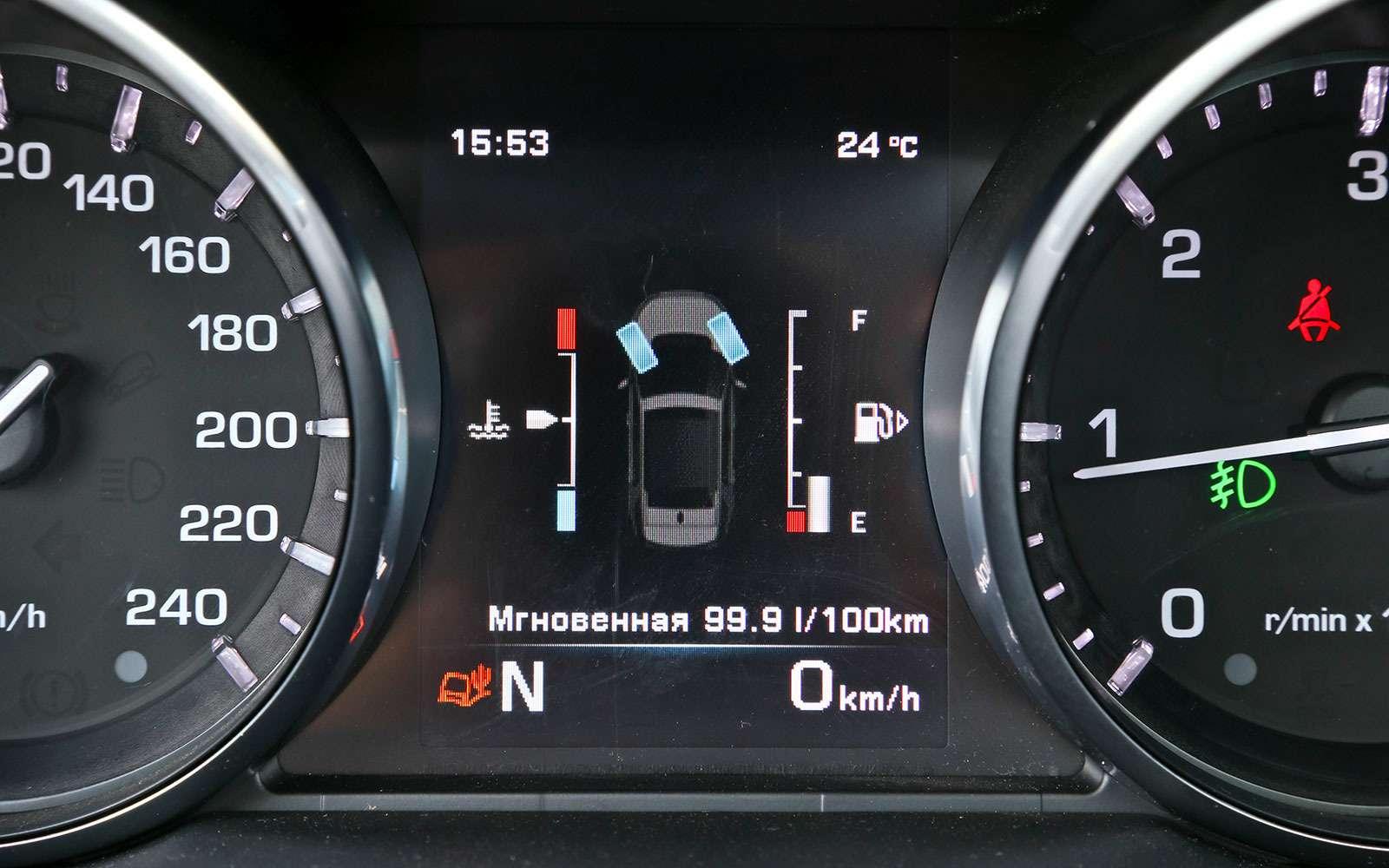 Выбираем Land Rover Discovery Sport: бензин или дизель?— фото 624658