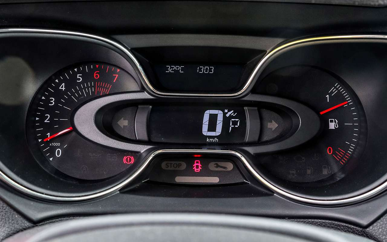 Renault Arkana, Duster, Kaptur: большой тест кроссоверов— фото 996230