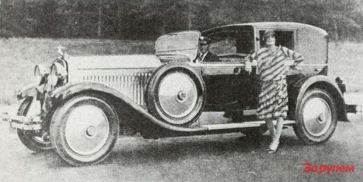 Hispano-Suiza  H6b Cabriolet deVille, 1928