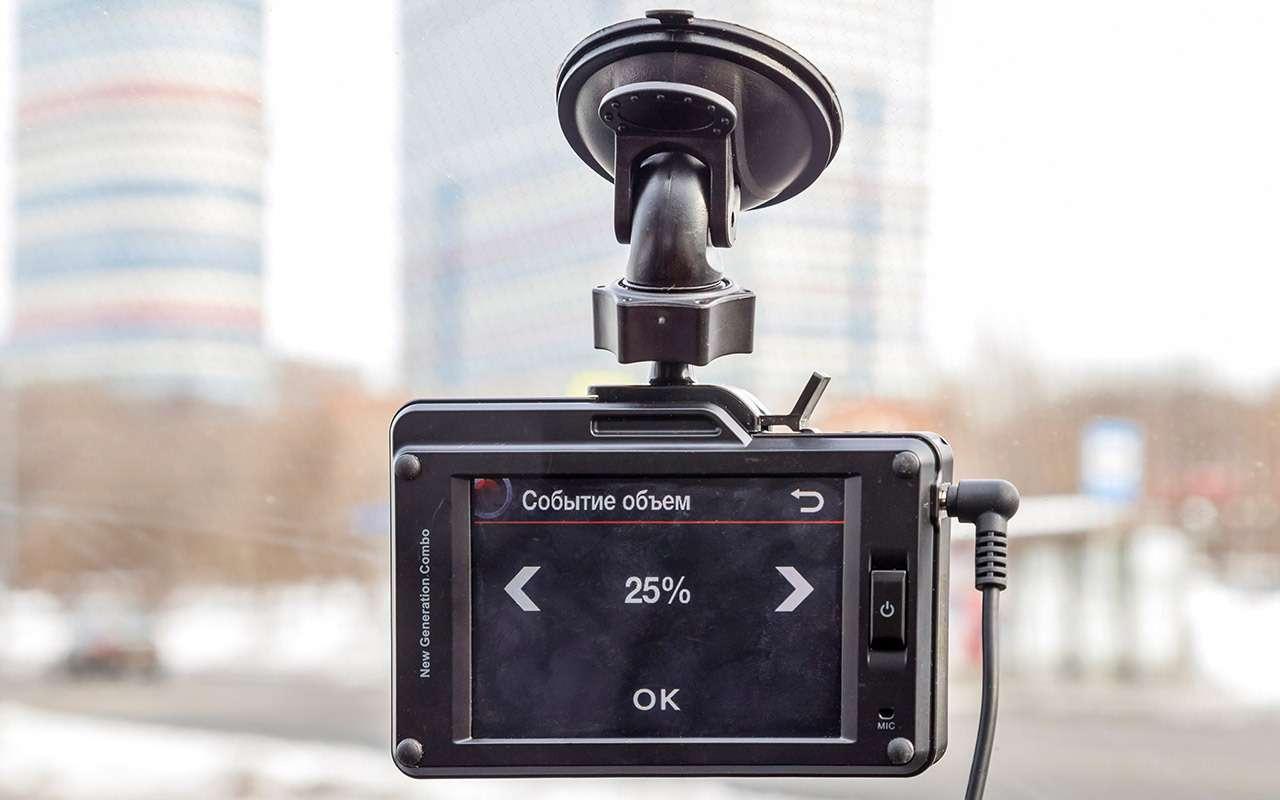 Видеорегистраторы срадар-детектором— бюджетные против дорогого— фото 862326