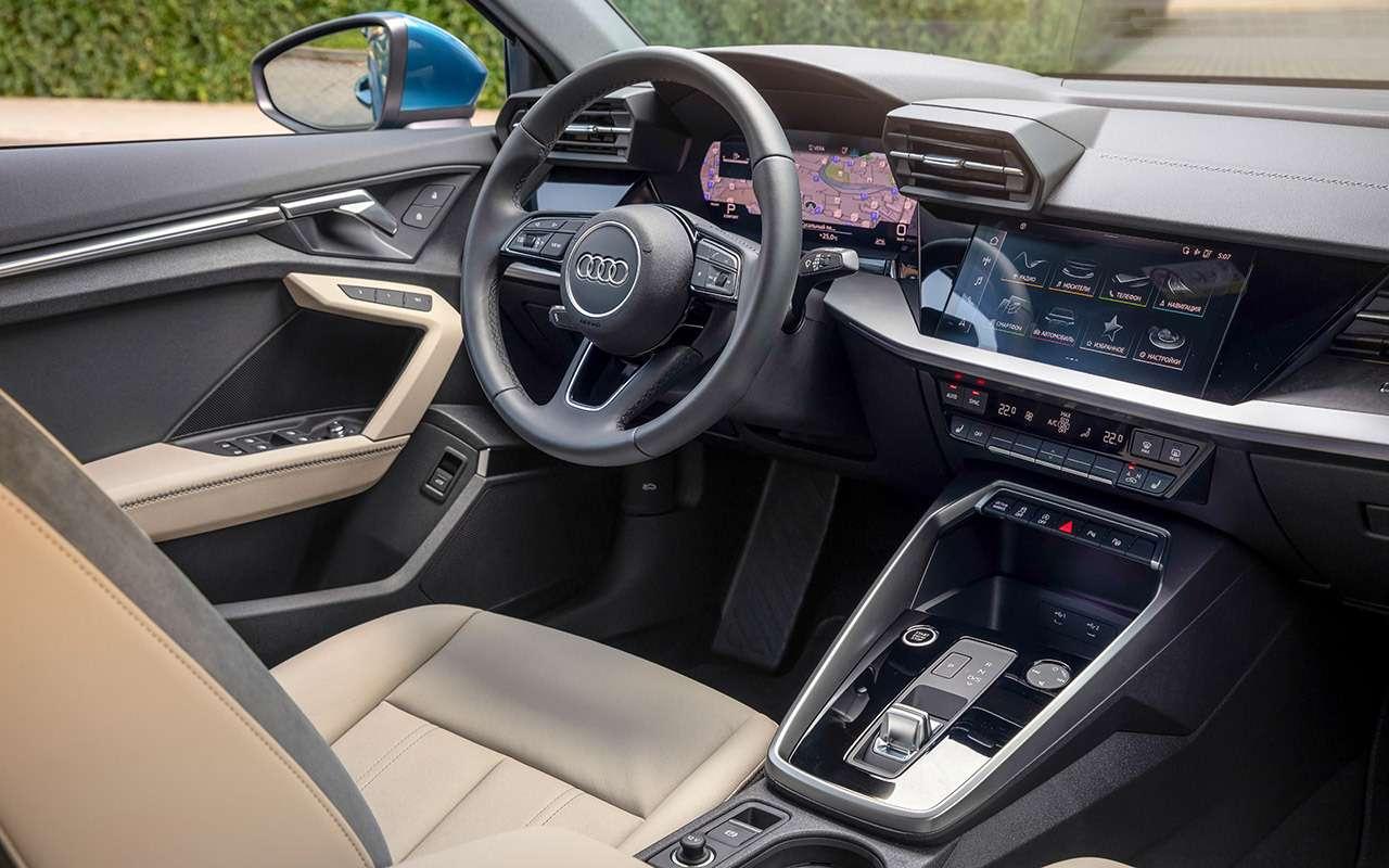 Новый Audi A3: вам седан или Sportback?— фото 1272059