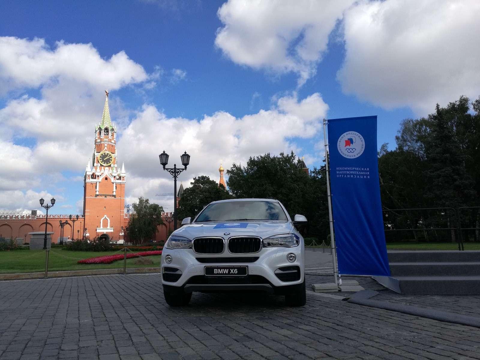 Российские призеры Рио-2016 получили поBMW— фото 624866