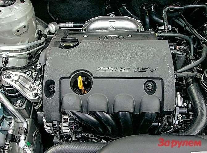Бензиновый мотор 1,6л— самый распространенный. Визуально неотличается от1,4-литрового. Уобоих вечный цепной привод ГРМ. Поменять свечи не проблема.