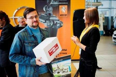 no_copyrightВладимир Казаков выиграл надувной домкрат отжурнала Купи авто
