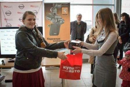 Алена Семина выиграла видеорегистратор Mistery