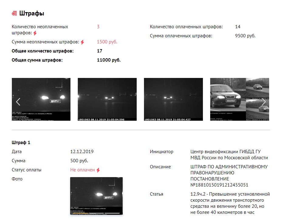 Семь проблем китайских автомобилей— фото 1077420