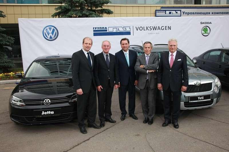 VW_GAZ_подписание договора