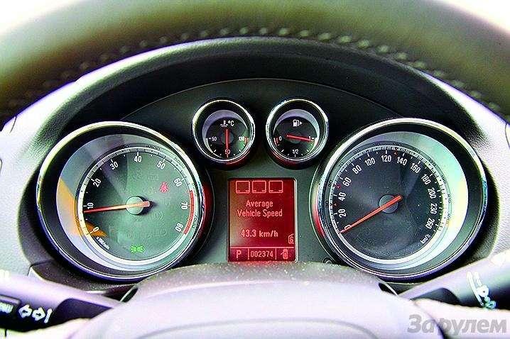 Тест Оpel Insignia, Mazda 6, Honda Accord: Чувство ритма— фото 93145
