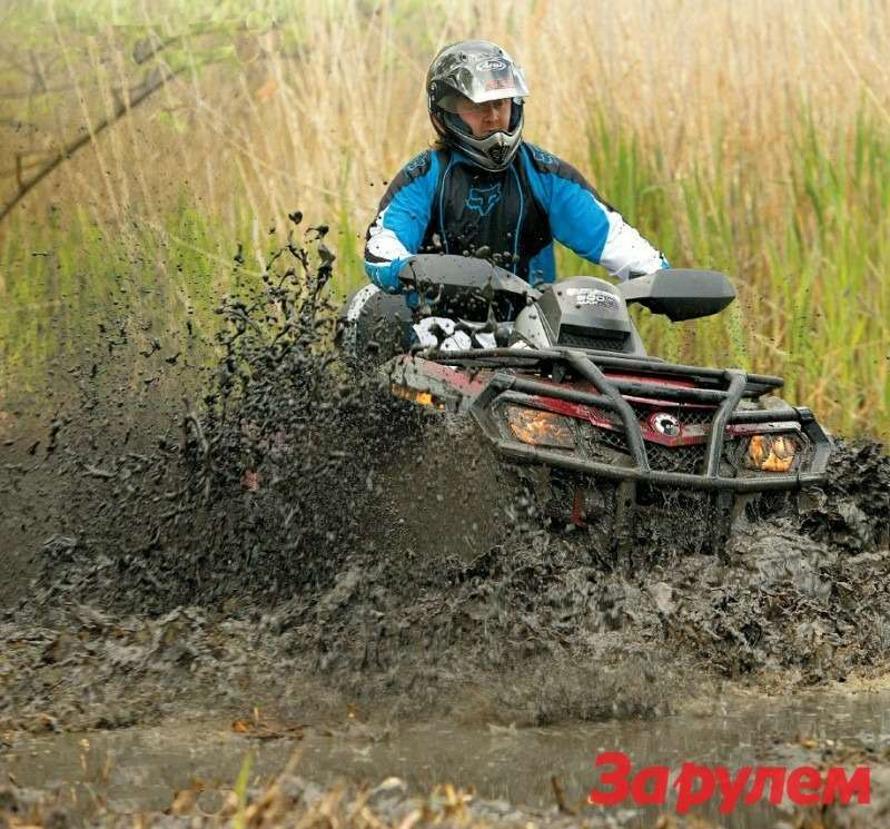 BRP Can-Am Outlander MAX XT 800 Limited H.O. EFI 4X4