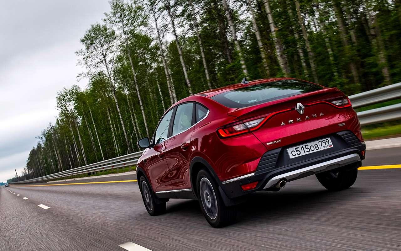 Новая Renault Arkana: чем она лучше Дастера иКаптюра?— фото 988812
