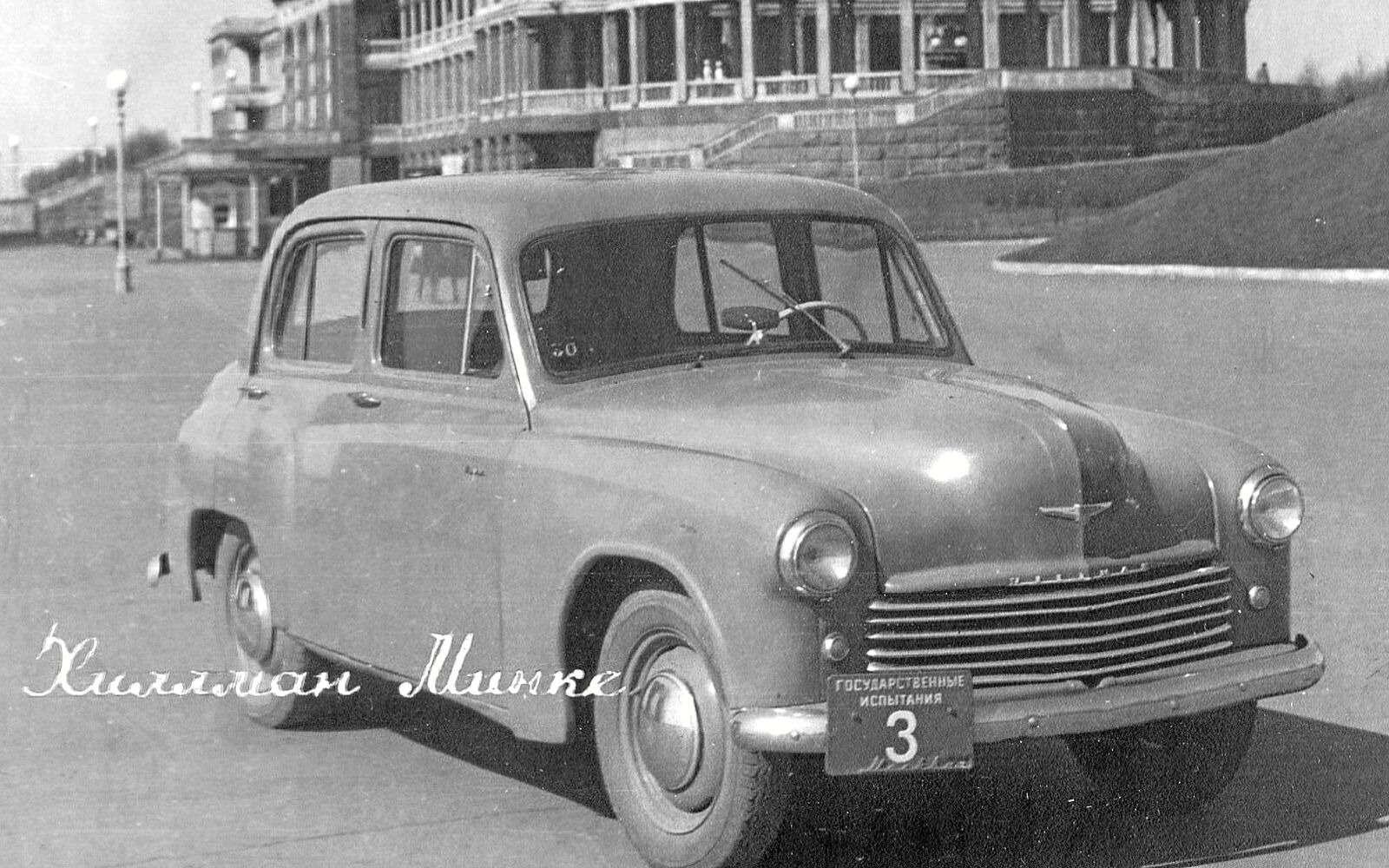 Первая ласточка: Москвич-402на фоне эпохи— фото 605094
