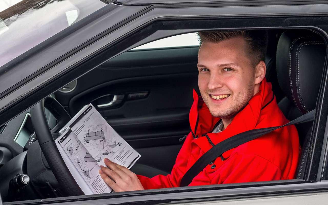 BMWX2и три вуме: большой тест компактного премиума— фото 868522