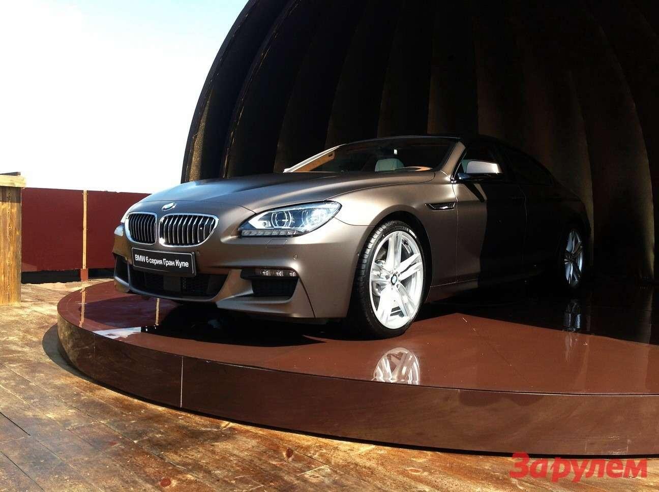 BMW_gran_coupe
