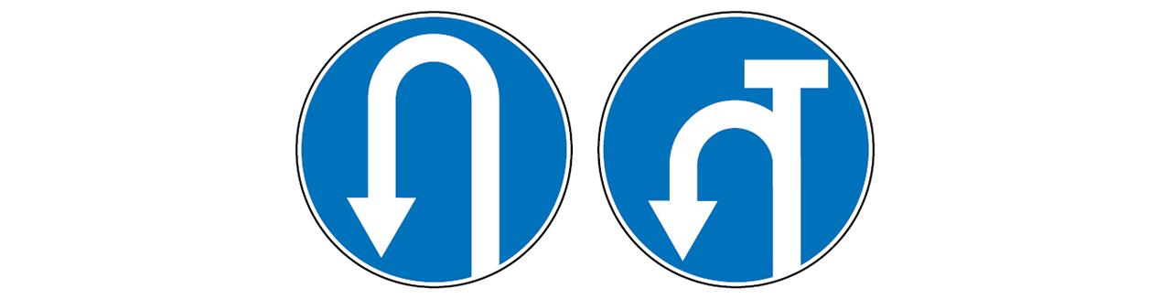 Новые дорожные знаки— комментарий ЗР— фото 837112
