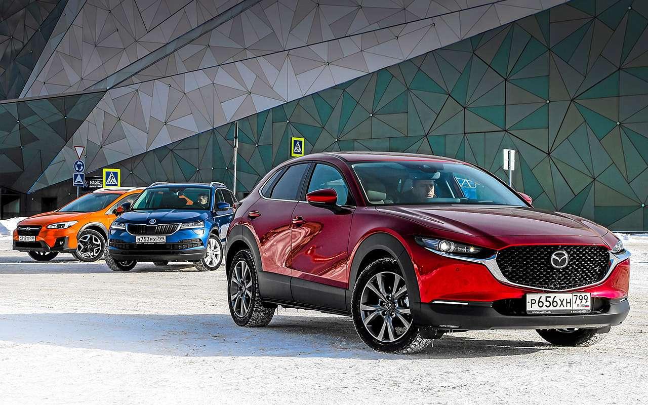 Mazda CX‑30, Skoda Karoq, Subaru XV: большой тест кроссоверов— фото 1238685