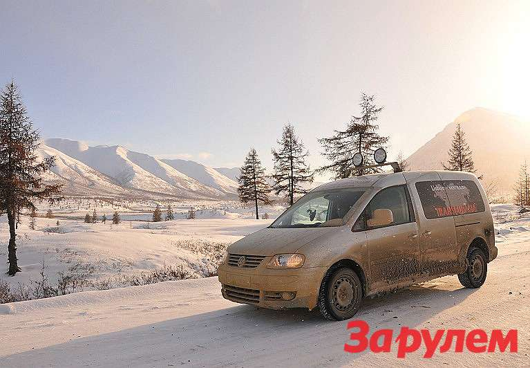 Caddy Maxi 4MOTION впути