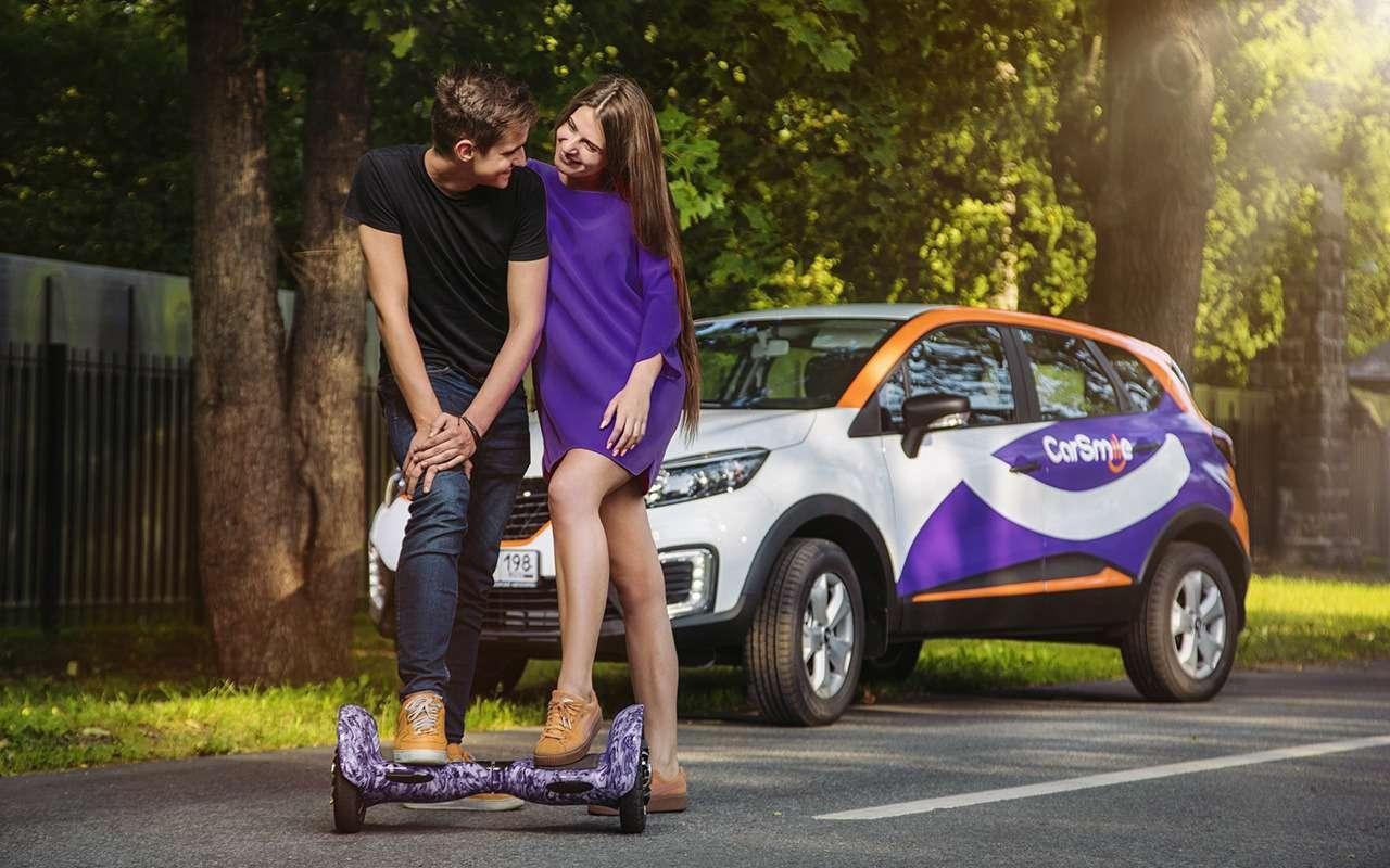 Renault Kaptur поступил наслужбу вкаршеринг Санкт-Петербурга— фото 916394