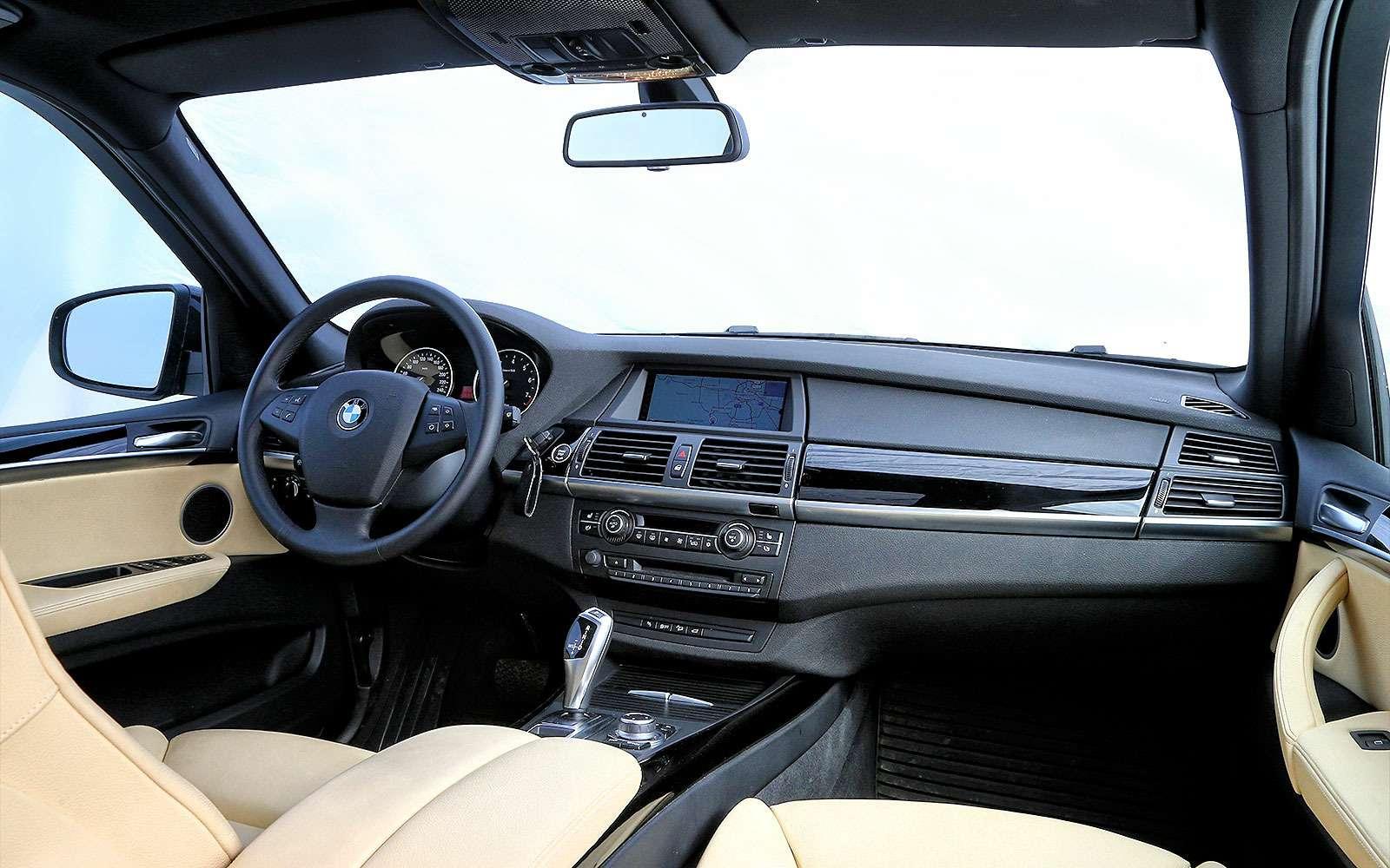 BMWX5