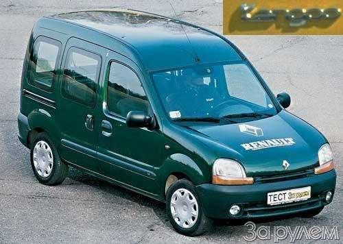 ТЕСТ Renault Kangoo, Renault Megane Break, Renault Scenic. ХОРОШЕЙ МАШИНЫ ДОЛЖНО БЫТЬ МНОГО!— фото 22632