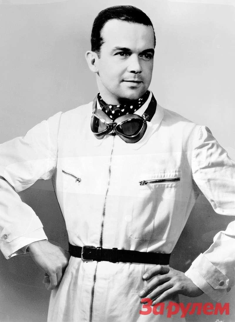 Рудольф Караччиола (30.01.1901— 28.09.1959)