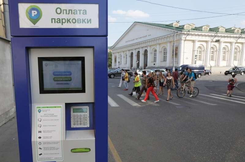 Дляновой зоны платной парковки вМоскве закупят свыше 400 паркоматов за280 миллионов рублей