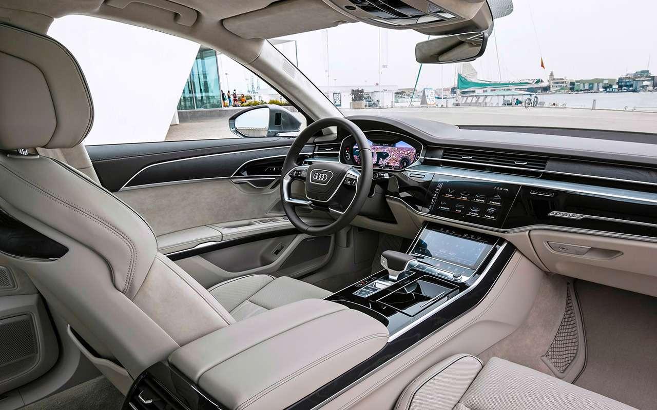 Новый Audi A8: репортаж сзаднего сиденья— фото 823836