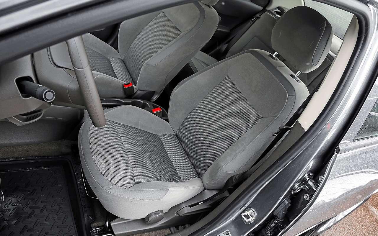 Chevrolet Cobalt иЛада Веста— большой тест— фото 1224459