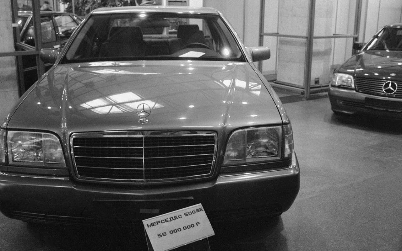 25лет назад: бензин 1960 руб., ВАЗ— 47млн— помните такое?— фото 1165299