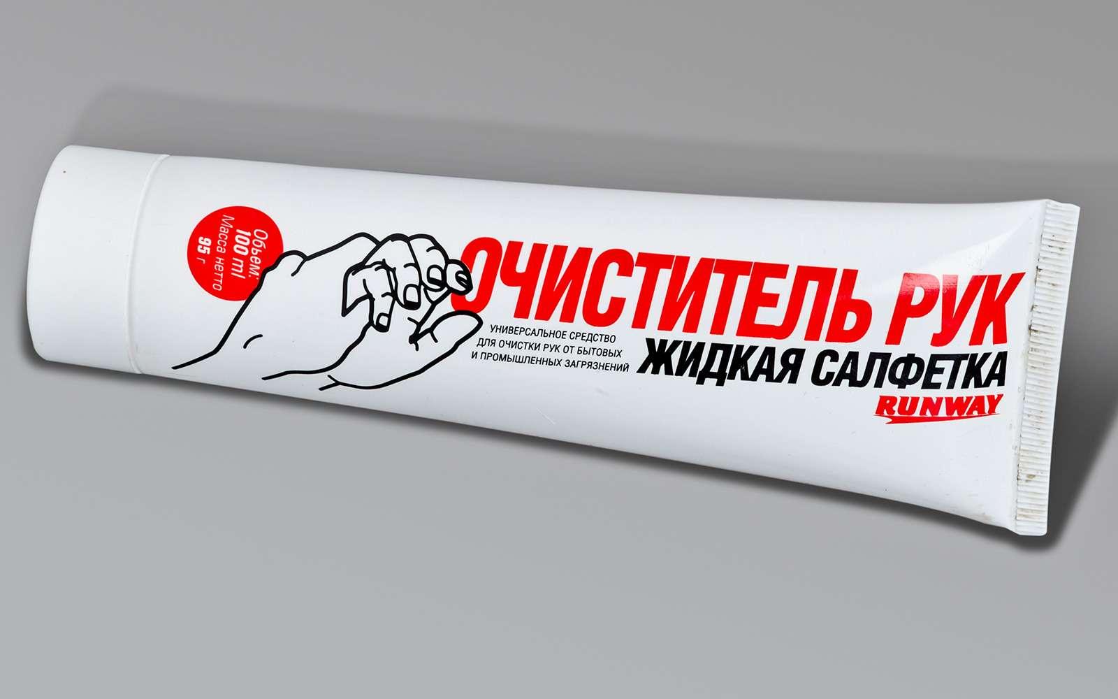 Операция «Чистые руки»: выбираем мыло дляавтомобилиста— фото 708411