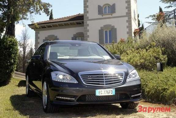 mercedes_benz_s_class_grand_edition_front_view