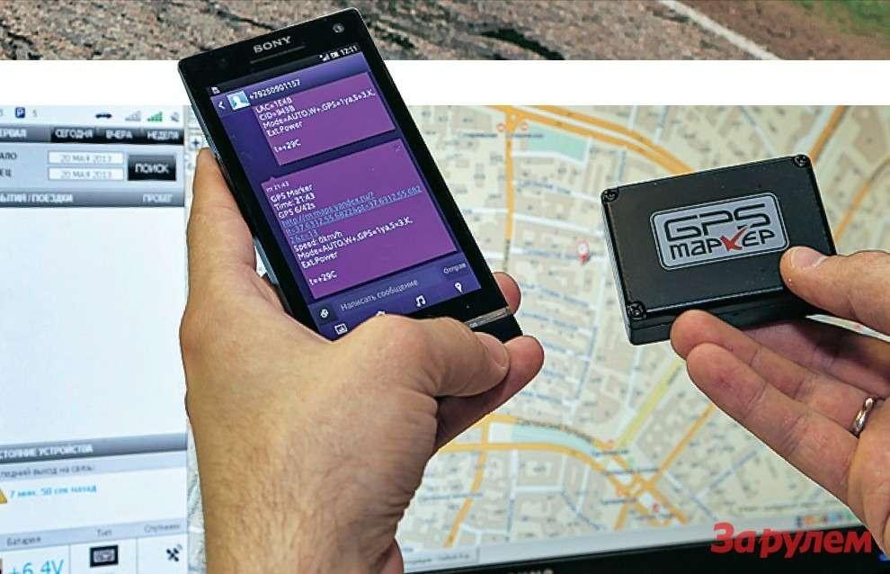 Передвижения участников врежиме реального времени судьи отслеживали спомощью GPS-маркеров, установленных вкаждой машине. Оборудование предоставила компания «М-Плата».