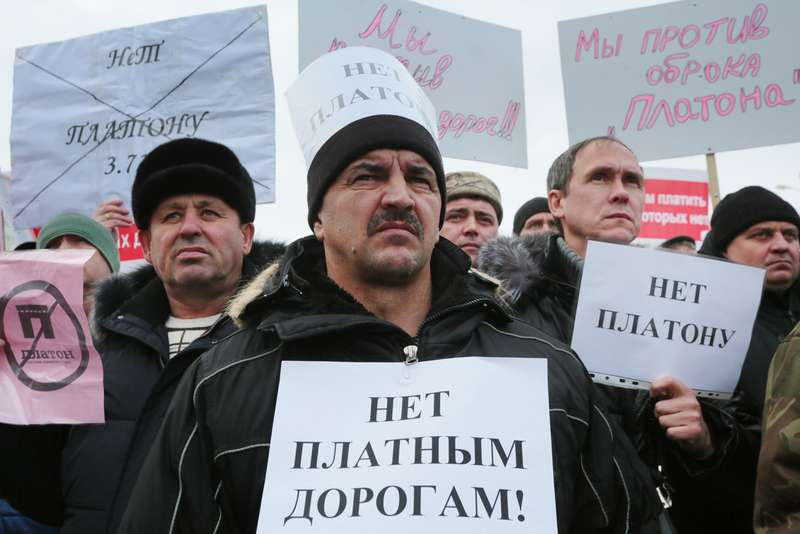 Truck drivers protest against Platon ETC system in Omsk