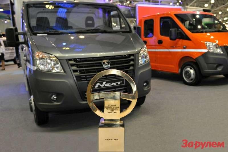 ГАЗель NEXT   лучший коммерческий автомобиль года вРоссии