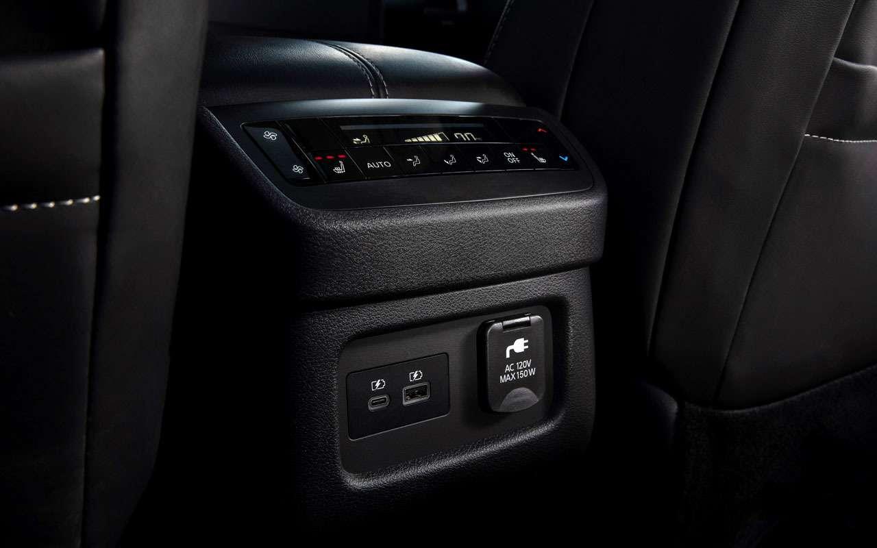Новый Nissan Pathfinder— скоро вРоссии— фото 1221285