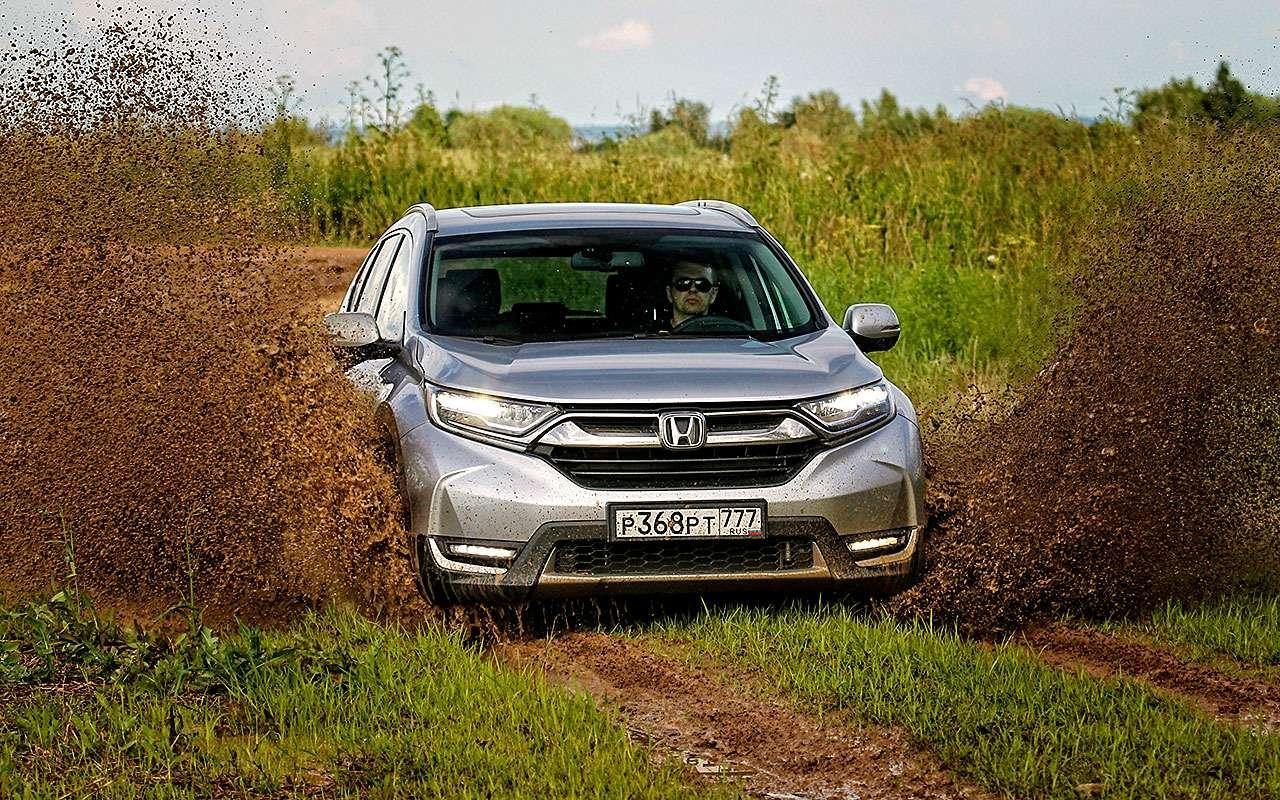 Новая Honda CR-V— первый российский тест— фото 787675