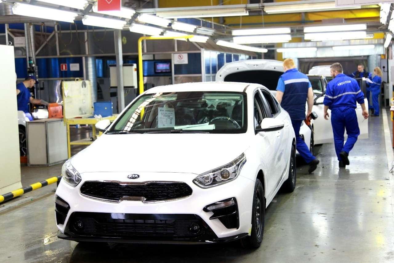 Новый Kia Cerato уже производят на«Автоторе»— фото 966518