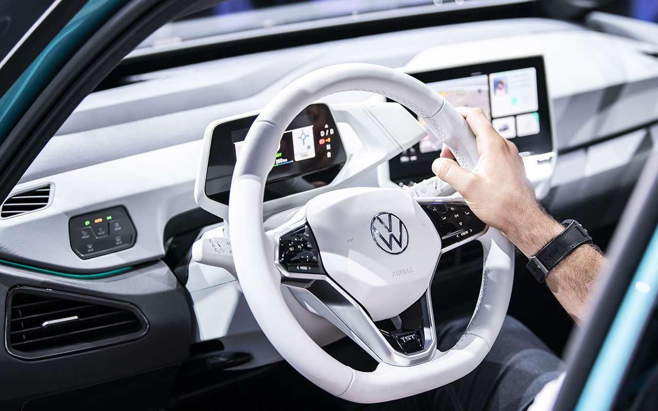 Volkswagen ID.3— запас хода 550км ибесплатная зарядка— фото 995240