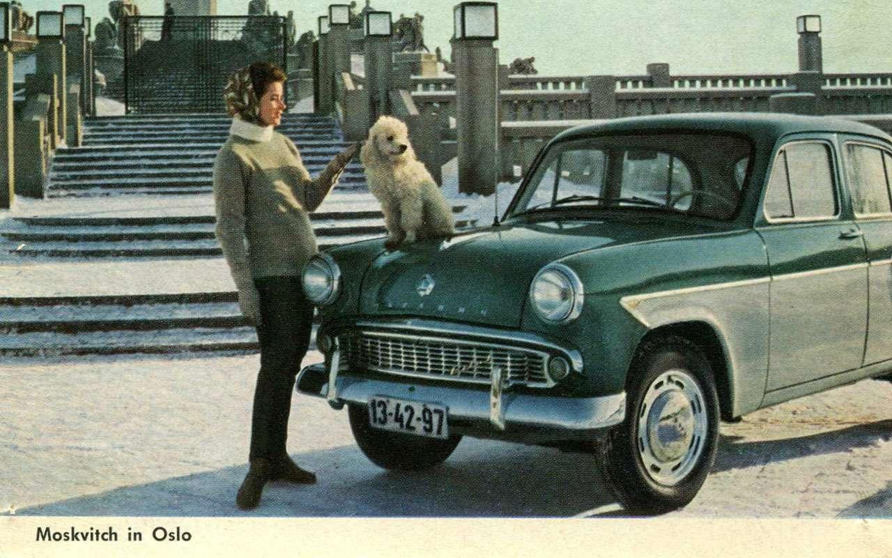 «Честный русский парень»: почем покупали наши авто зарубежом— фото 1091064