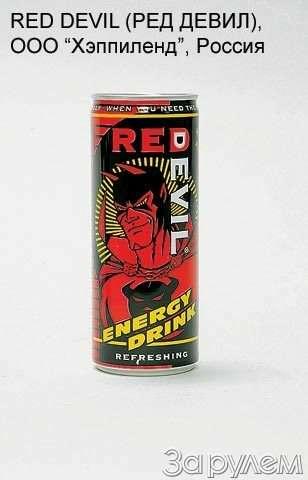 ЭКСПЕРТИЗА энергетических напитков. «Подымите мне веки…»