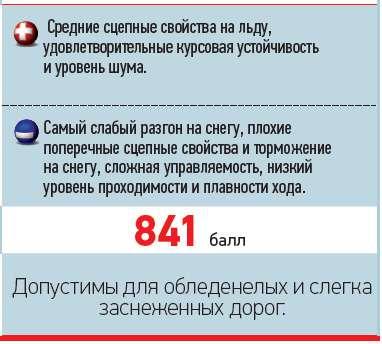 24-9_no_copyright