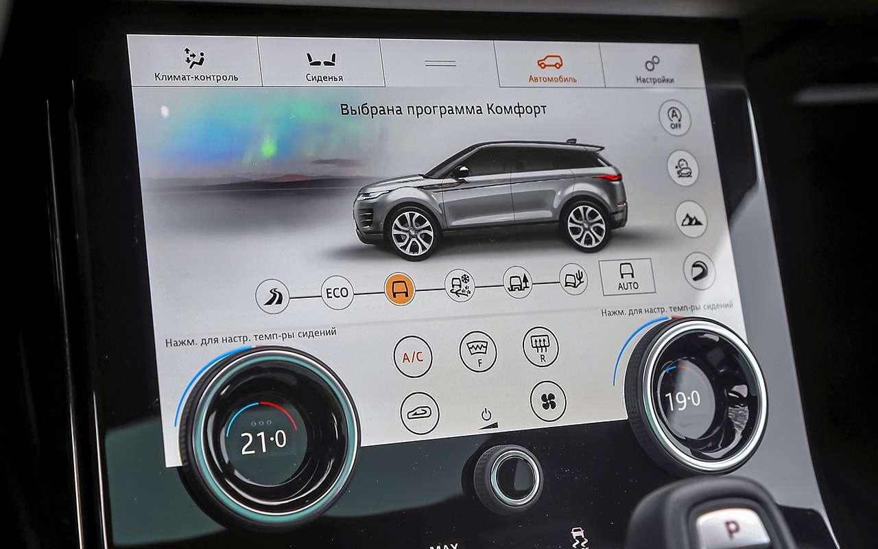 Audi, Mercedes, Range Rover иVolvo: большой тест— фото 1215176