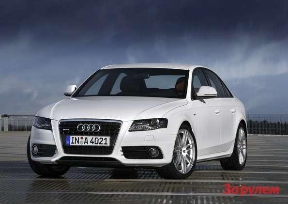 Audi A4Quattro